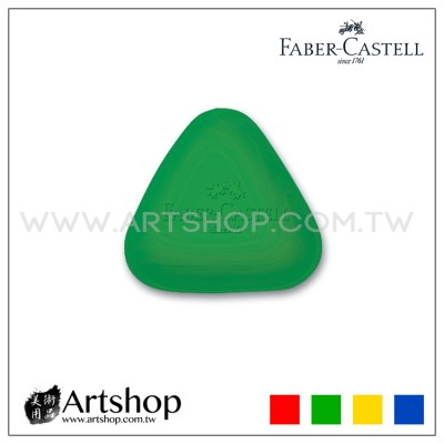 德國 FABER 輝柏 可愛貝貝橡皮擦 (三角形) 4色隨機 #189024