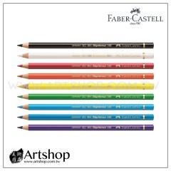 德國 FABER 輝柏 藝術家級油性色鉛筆 (單支) 120色可選