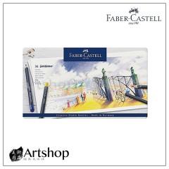 Faber Castell - GOLDFABER 36色油彩色鉛