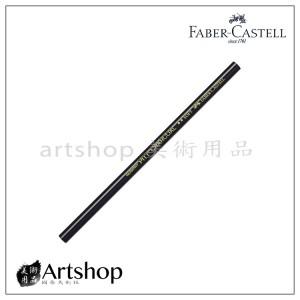 德國 FABER 輝柏 PITT 藝術家級天然木炭筆 (黑色-軟芯)