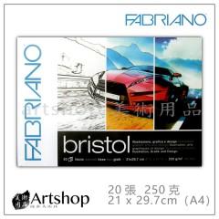 義大利 FABRIANO Bristol 漫畫速寫繪圖本 A4 250g 20張