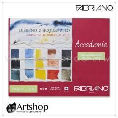 義大利 FABRIANO BL Accademia 繪畫水彩本 240g (27x35cm) 膠裝100入 #42402735