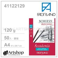 義大利 FABRIANO Accademia 素描本 120g (A4) 膠裝 50入 #41122129