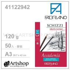 義大利 FABRIANO Accademia 素描本 120g (A3) 膠裝 50入 #41122942