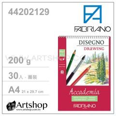 義大利 FABRIANO Accademia 繪圖本 200g (A4) 圈裝 30入 #44202129