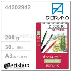 義大利 FABRIANO Accademia 繪圖本 200g (A3) 圈裝 30入 #44202942