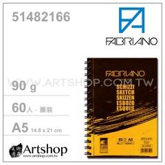 義大利 FABRIANO Schizzi 黃素描本 90g (A5) 長邊圈裝 60入 #51482166