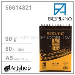 義大利 FABRIANO Schizzi 黃素描本 90g (A5) 圈裝 60入 #56614821