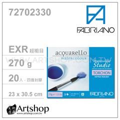 義大利 FABRIANO TORCHON 超粗目水彩本 270g (23x30.5cm) 膠裝 20入 #72702330