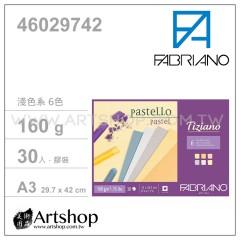 義大利 FABRIANO Tiziano 粉彩本 160g (A3) 淺色系6色 30入 #46029742