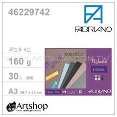 義大利 FABRIANO Tiziano 粉彩本 160g (A3) 深色系6色 30入#46229742