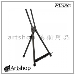 Fuang福安 桌上型摺疊鋁畫架 展示架18-F1006【缺貨】