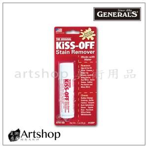 美國 GENERAL 將軍牌 Kiss-off 去污膏 #136BP