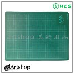 HCS 切割墊 300X220X3mm 材質PVC (A4/16K)