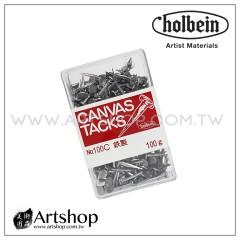 日本 HOLBEIN 好賓 鐵製畫布釘 畫布固定釘 100g