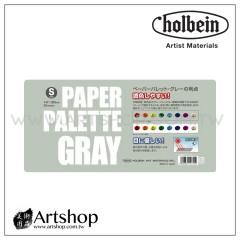 日本 HOLBEIN 好賓 灰色紙調色盤 S (147x305mm) 25張入