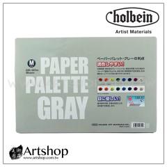 日本 HOLBEIN 好賓 灰色紙調色盤 M (235x3475mm) 30張入