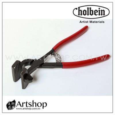 日本 HOLBEIN 好賓 NO.10 特殊鍛造鋼製畫布鉗 (口幅5cm) 180110