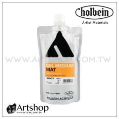 日本 HOLBEIN 好賓 AM453 壓克力增厚劑 300ml MAT 消光