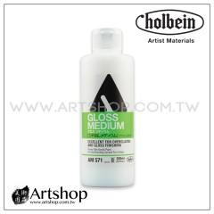 日本 HOLBEIN 好賓 AM571 壓克力增光劑 Gloss Medium 200ml