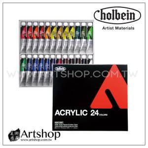 日本 HOLBEIN 好賓 重質壓克力顏料 20ml (24色) AU995