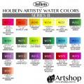 日本 HOLBEIN 好賓 HWC 專家級水彩顏料 15ml B級 (單色)