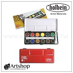 日本 HOLBEIN 好賓 專家級塊狀水彩 (12色) 鐵盒 C010