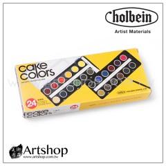 日本 HOLBEIN 好賓 專家級塊狀水彩 (24色) 鐵盒 C012