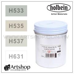 日本 HOLBEIN 好賓 H533 油畫打底顏料 330ml 淺綠 GREENISH