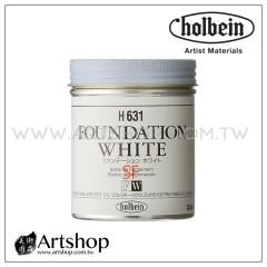 日本 HOLBEIN 好賓 H631 油畫打底顏料 330ml 白色 WHITE