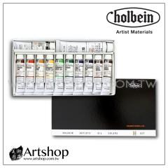 日本 HOLBEIN 好賓 HOC 專家級油畫顏料 20ml (12色) H905
