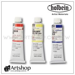 日本 HOLBEIN 好賓 HOC 專家級油畫顏料 40ml (單色) A/B/C/D/E/H/I級