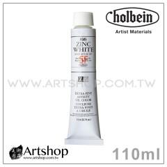 日本 HOLBEIN 好賓 HOC 專家級油畫顏料 110ml (單色) 白色系