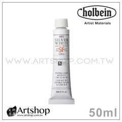 日本 HOLBEIN 好賓 HOC 專家級油畫顏料 50ml (單色) 白色系