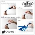 日本 HOLBEIN 好賓 液態壓克力墨水 專用麥克筆 50mm