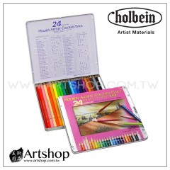 日本 HOLBEIN 好賓 專家級油性色鉛筆 (24色) 鐵盒 OP920
