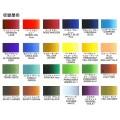 日本 HOLBEIN 好賓 HWC 專家級水彩顏料 5ml (18色) W403