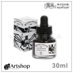 英國 溫莎牛頓 蟲膠彩色防水墨水 30ml 滴管型 (黑色) BLACK INDIAN INK