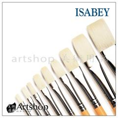 法國 ISABEY 伊莎貝 6086 豬鬃毛油畫筆 (長平)