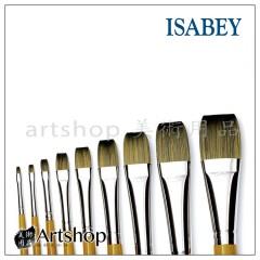 法國 ISABEY 伊莎貝 6562 油畫壓克力兩用筆 (短平)