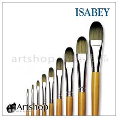 法國 ISABEY 伊莎貝 6572 油畫壓克力兩用筆 (半圓)