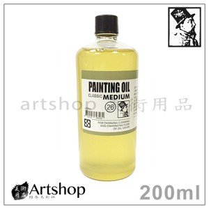 JANUA 老人牌 No.26 古典油繪調和油 200ml