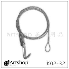 無頭簡易掛圖器 掛圖器 簡易掛圖器 K02-32 200cm