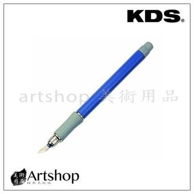日本 KDS 專業筆刀 D-12 (附補充刀片16入)