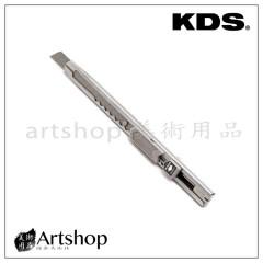 日本 KDS 小型美工刀 S-12 (附補充刀片1+2)