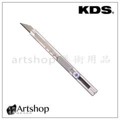 日本 KDS 安全鎖 30度小型美工刀 S-18