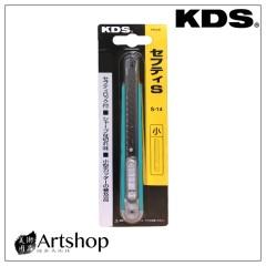 日本 KDS 小型美工刀 S-14GR (附補充刀片1+2)