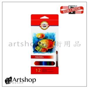 捷克 KOH-I-NOOR 專家級水性色鉛筆 12色 紙盒 #3716012