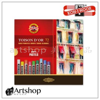 捷克 KOH-I-NOOR 專家級水性色鉛筆 72色 紙盒 #3714