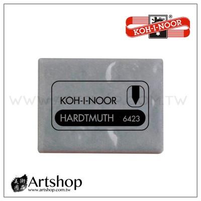 捷克 KOH-I-NOOR 6423 素描粉彩用軟橡皮 (6423-18)